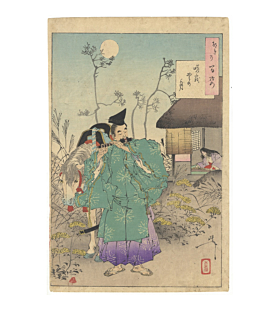 yoshitoshi tsukioka, saga moor, flute player, heian period, one hundred aspects of the moon