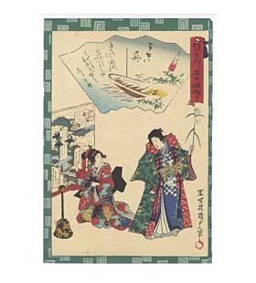 kunisada II utagawa, tale of genji, ukifune