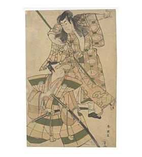 Actor Ichikawa Yaozo III and Sawamura Gennosuke I, shun'ei, kabuki theatre