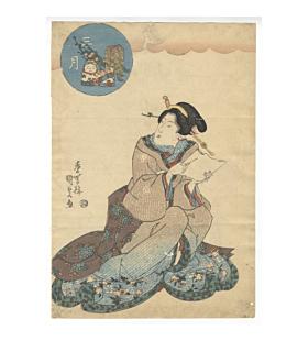 kunisada utagawa, kimono, japanese woodblock print, ukiyo-e, japanese antique