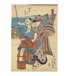 toyokuni III utagawa, Sunset at Hashiba Ferry, beauty, landscape, kimono pattern