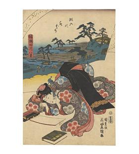 toyokuni III utagawa, beauty Writing a Letter at Shioiri, sumida river, kimono design