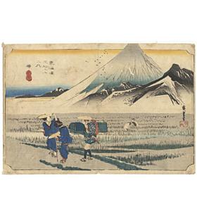 hiroshige ando, Hara, Mount Fuji in the Morning, The Fifty-three Stations of the Tokaido(東海道五十三次)