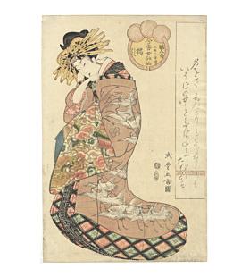 shikimaro utagawa, Tachibana of the Tsuruya, courtesan, beauty, edo period, kimono design