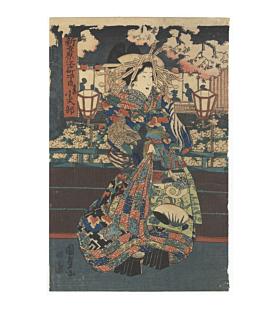 kunisada II utagawa, Courtesan Koshikibu of the Tamaya, Shin-Yoshiwara (新吉原江戸町一丁目玉屋内 小式部), beauty, kimono fashion