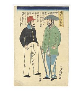 Yoshiiku Utagawa, The Americans, Illustration of Foreign People