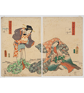 toyokuni III utagawa, lady aoi, The Fifty-four Chapters of the Tale of Genji