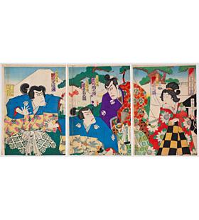 kochoro, Kabuki Play, Junitoki Kaikei Soga, meiji era theatre, mount fuji