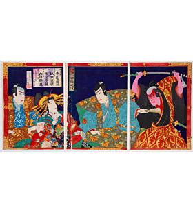Kochoro, Kabuki Play, Act of Kotozeme