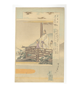 Nobukazu Yosai, Benevolence, Emperor Nintoku, Collection of Figures