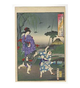 chikanobu yoshu, Henfuku, Chasing Bats, Customs of the East, A Collection of Fuku Words(東風俗福つくし)