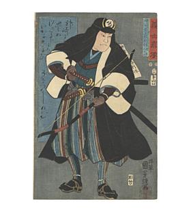 Kuniyoshi Utagawa, Kanzaki Yagoro Noriyasu, True Portraits of the Faithful Samurai