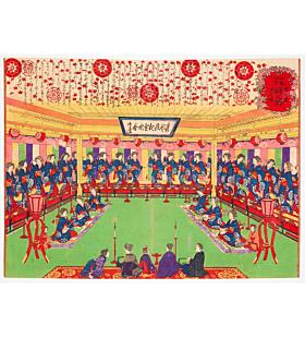 A Feast at Oka-ro of Bizenya, Ise Furuichi, Performance