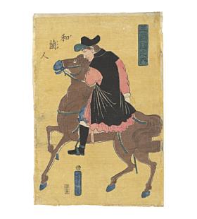 Yoshitora Utagawa, The Dutch, Five Countries