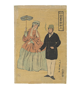 Yoshikazu Utagawa, True Portrait of Americans