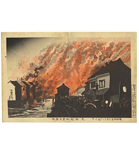 kiyochika kobayashi, Outbreak of Fire Seen from Hisamatsu-cho, Illustration of the Famous Places of Tokyo