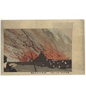 Kiyochika Kobayashi, Great Fire of Ryogoku, Illustration of the Famous Places of Tokyo