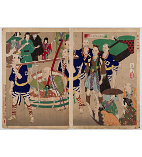 Yoshitoshi Tsukioka, The Story of Okubo Hikozaemon, A New Selection of Eastern Brocade Pictures