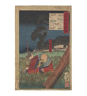 yoshitoshi tsukioka, Takeda Shingen, Mirror of Famous Generals of Japan (大日本名将鑑)