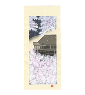 Teruhide Kato, Temple Cherry Blossoms, Kiyomizu-dera, Contemporary Art