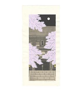 Teruhide Kato, Kurama Temple, Cherry Blossoms, Contemporary Art