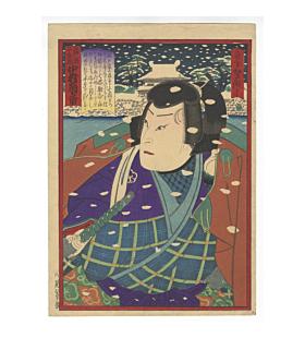yoshitaki utagawa, Actor Nakamura Komanosuke VI as Hirooka Nenojiro