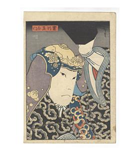 Hirosada Konishi, Kabuki Actor Arashi Rikaku II as Yoshikawa Saemon