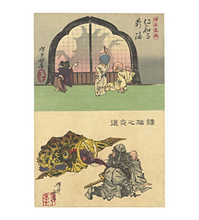 yoshitoshi tsukioka, The Dancing Pot at Ninna-ji Temple / Shoki Creeping up on a Sleeping Demon(上:仁和寺影踊 下:鍾馗之夜這), sketches