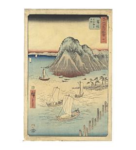 Hiroshige I Utagawa, Maisaka Station on the Tokaido Road