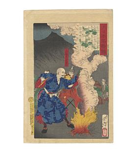 yoshitoshi tsukioka, Uesugi Kenshin, Mirror of Famous Generals of Japan(大日本名将鑑)