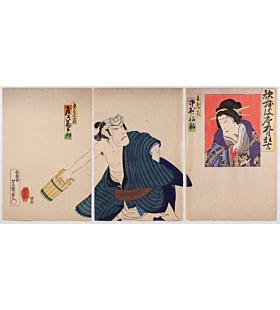 hosai utagawa, Shin Sarayashiki Satsuki no Amagawa, kunisada III,  September Kabukiza Kyogen, theatre