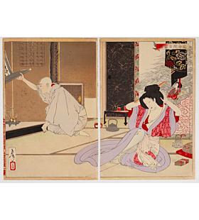 yoshitoshi tsukioka, History of Nitto of the Enmei'in