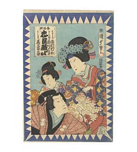 kunisada II utagawa, kabuki actors, chushingura