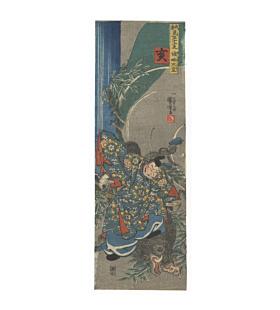 kuniyoshi utagawa, boar and emperor yuryaku