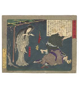 kunichika toyohara, ghost print