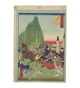 shosai ikkei, comical, views of tokyo