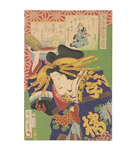 kunichika toyohara, kabuki theatre actor