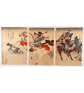chikanobu yoshu, battle, history, tomoe gozen
