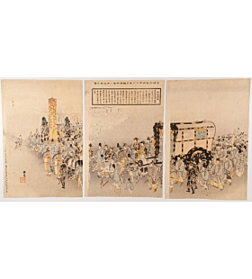 Kokyo Harada, Imperial Funeral of Empress Dowager,  japanese history