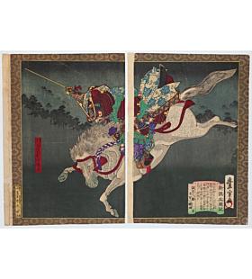 toyonobu utagawa, toyotomi hideyoshi, warrior, samurai