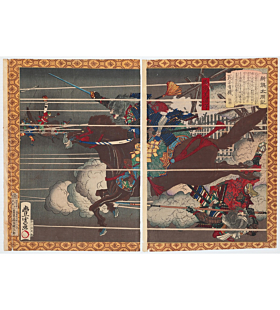 toyonobu utagawa, lord baba, warrior print, samurai