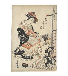 isoda koryusai, courtesan playing koto, japanese music