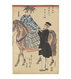 sadahide utagawa, French Man and Woman, yokohama-e