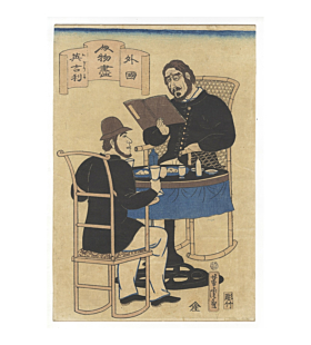 Yoshitora Utagawa, The English, Foreign Nationals, Yokohama-e