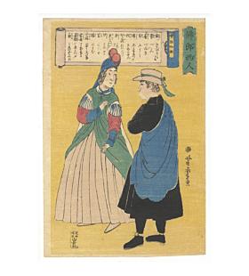 yoshitora utagawa, french couple, yokohama-e