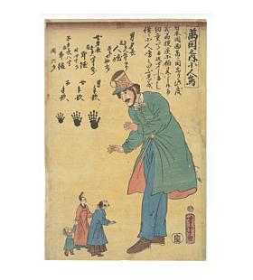 yoshitora utagawa, yokohama-e, small people