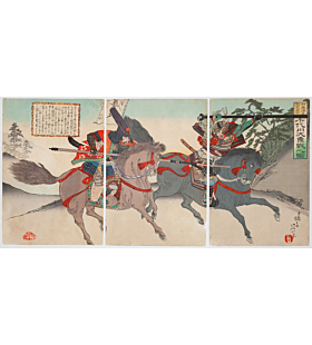 nobukazu yosai, warrior, samurai, kato kiyomasa