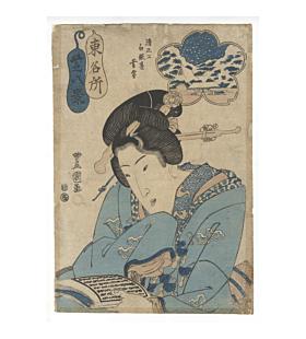 toyokuni II utagawa, Eight Views of Shiba, edo period