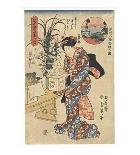 Sadahide Utagawa, Four Seasons of Edo, The Festival of Fukagawa Hachiman
