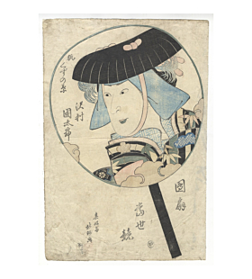 hokushu shunkosai, kabuki actor, osaka e